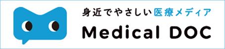 口コミサイト|谷歯科医院