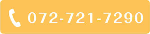 072-721-7290